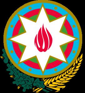 Azerbaycan Devlet Arması