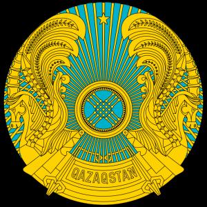 Kazakistan Devlet Arması