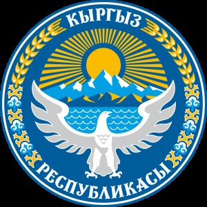 Kırgızistan Devlet Arması